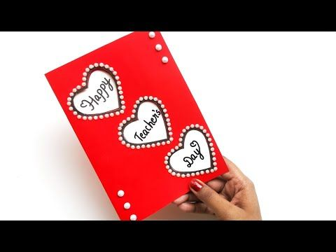 DIY Teacher's Day Card/How to make special greeting card for teachers day/Teacher Day card making - YouTube #teachersdaycard