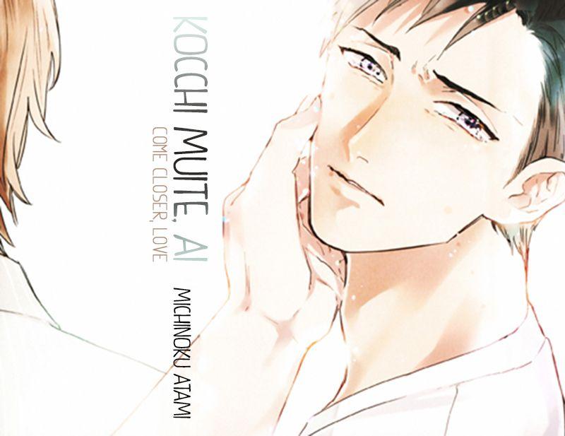 Kocchi Muite Ai Cod Uke Link De Descarga Adf Ly 1zy9jp Animacion Link