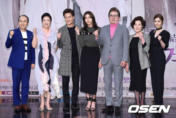 Marriage Contract A Drama About Money And Love  Hancinema