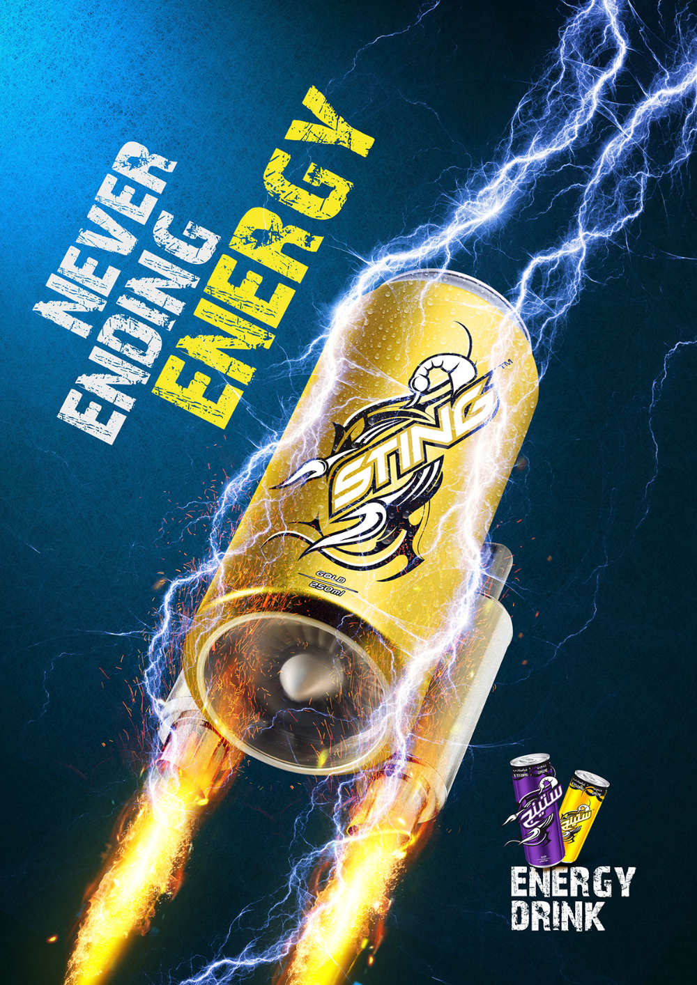 Sting energy drink (initiative) on Behance in 2020 (With