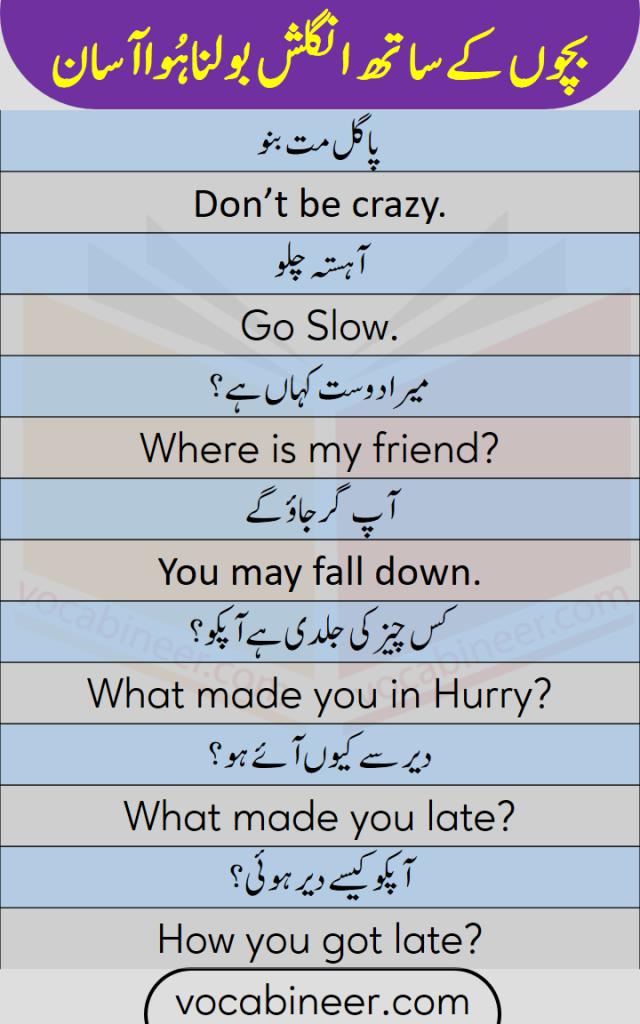 100 English Sentences for Parents to Speak with Ki