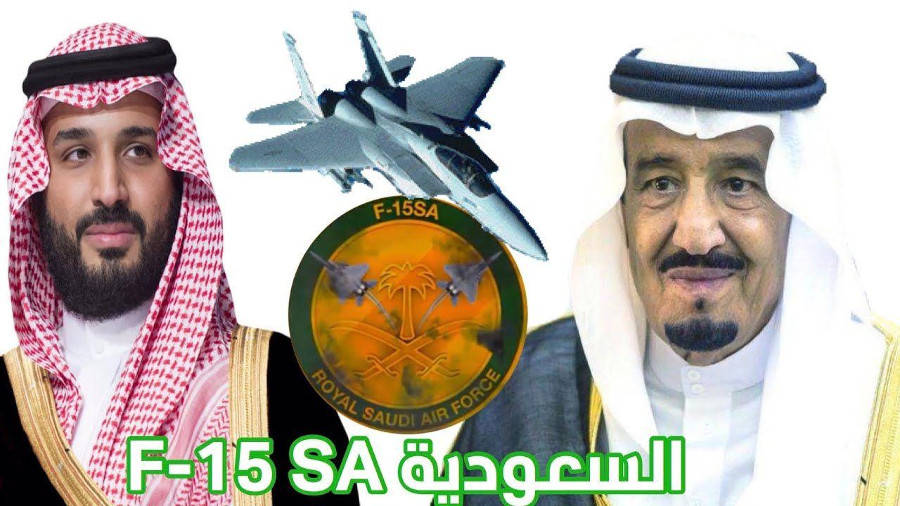 Pin On Saudi Army