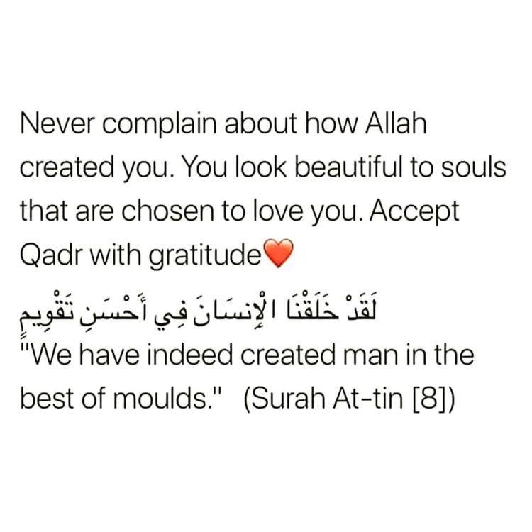 Pin By Rabii On Islamic Islamic Love Quotes Islamic Quotes Islamic Inspirational Quotes