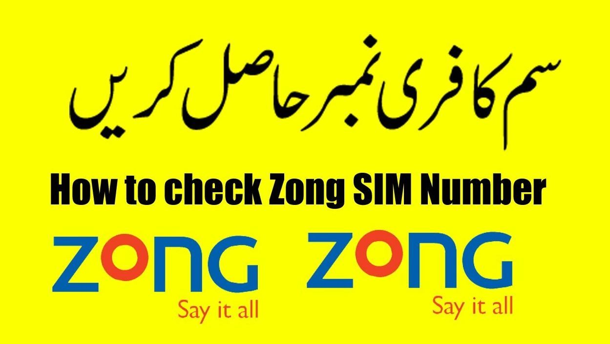 Pin By Zong Internet On Zong Internet Packages Sims 4g Internet Internet Packages