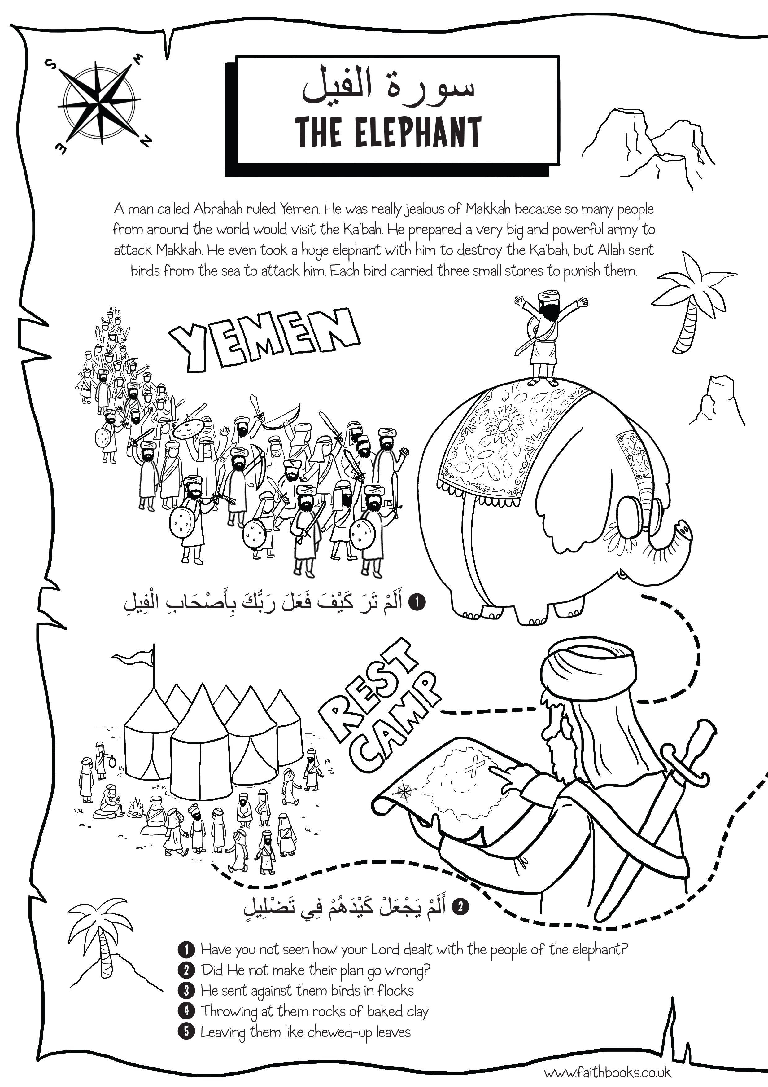 Park Art|My WordPress Blog_Islamic Books For Kids Pdf