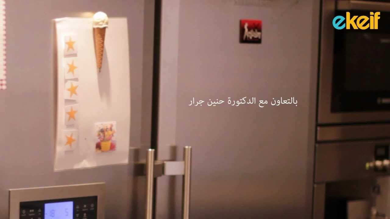 كيف نستخدم جداول التعزيز لتشجيع اطفالنا French Door Refrigerator Kitchen Appliances French Doors