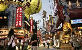 Resultado de imagen para ciudades mas hermosas de japón