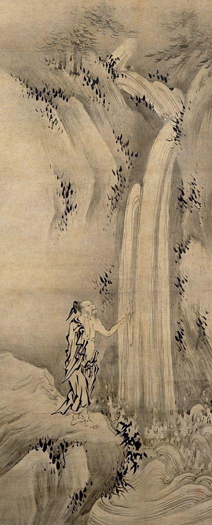 Xuyou And Chaofu By Kano Eitoku   Azuchi