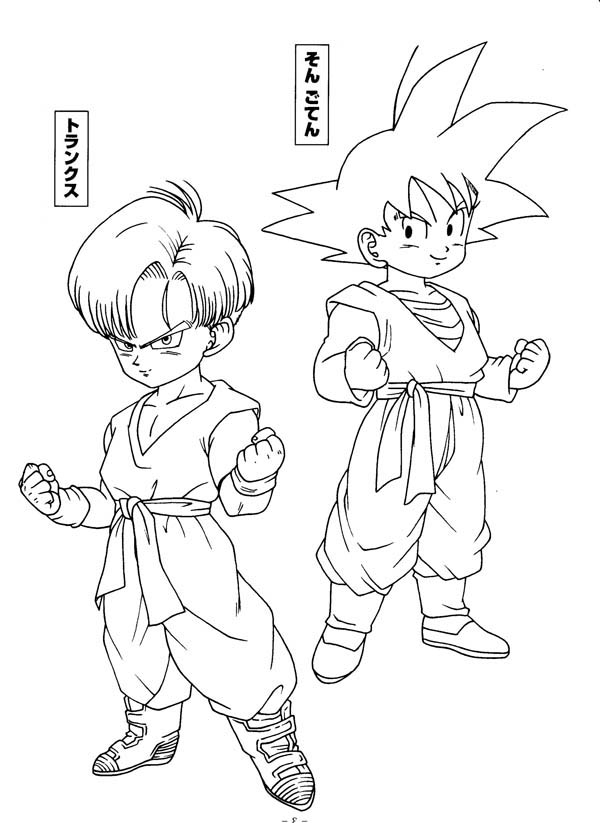 Trunks And Son Gohan In Dragon Ball Z Coloring Page Kids Play
