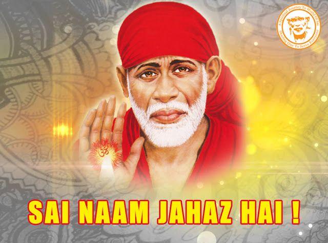 Sai Appa Saved My Dad   Sai Baba   Sai baba, Sathya sai baba