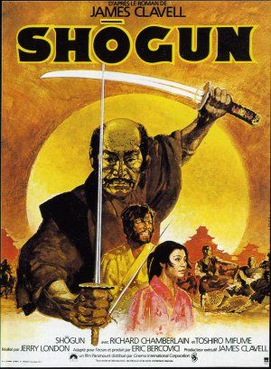 "French poster for ""Shogun"""