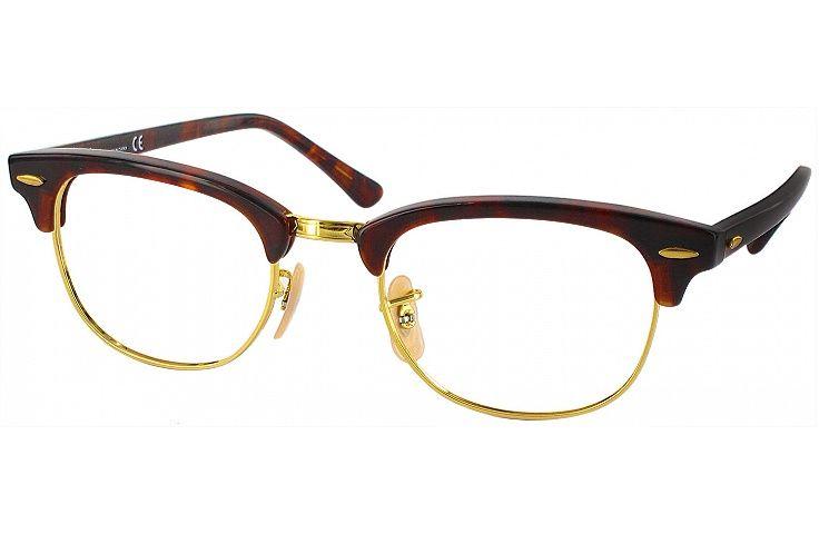 1796b78529 Ray-Ban 5154 Progressive No Line Bifocal   Havana  pinglasseswinglasses   readingglasses