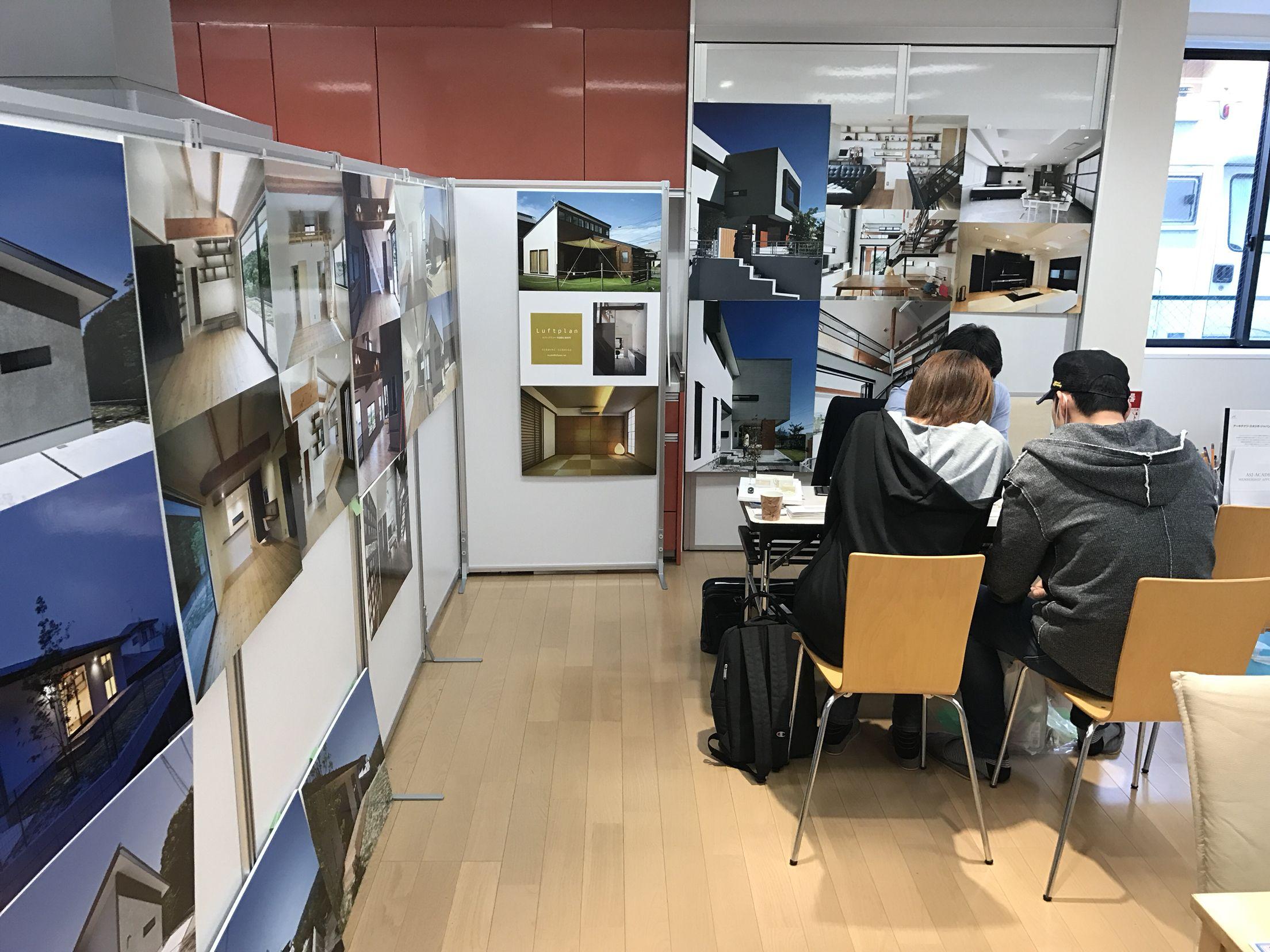 九州各地で行われている建築家が設計デザインした住宅事例の展示会 2017年3月11日 北九州市小倉北区 #住宅#福岡