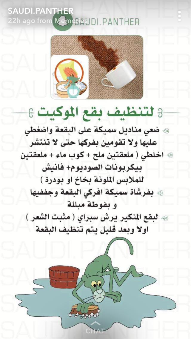 Pin By Ganna Ganna On House Cleaning Tips Clean House House Cleaning Checklist Diy Home Cleaning