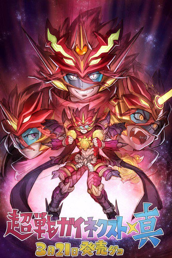村上ヒサシ on (With images) Cosmic art, Anime art, Art