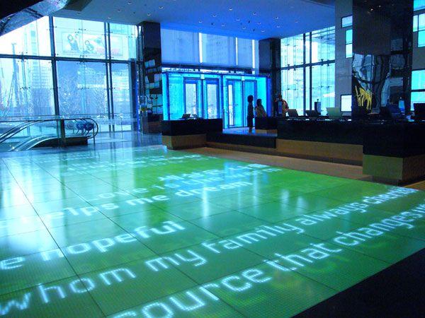 Samsung World Headquarters