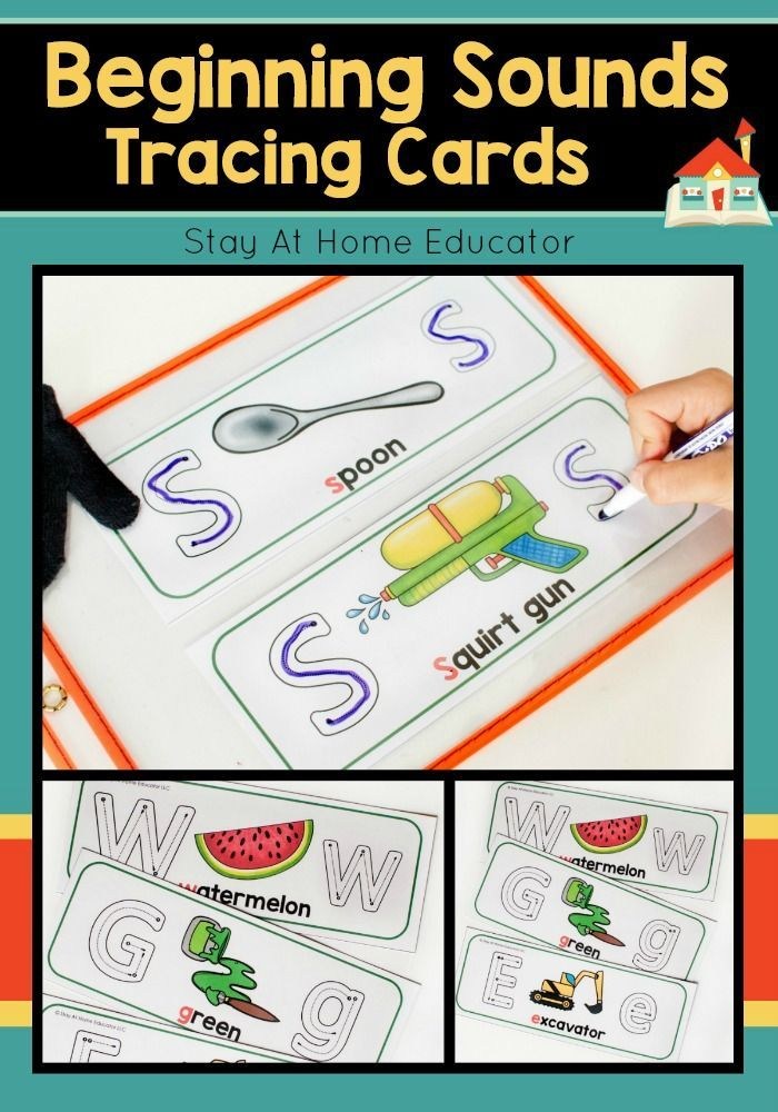 Lyric high low chicka low lyrics : Beginning Sounds Tracing Cards | Learning letters, Lower case ...