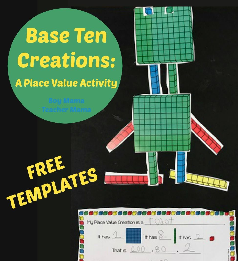 medium resolution of FREE Base Ten Blocks Creations: A Place Value Activity   Place value  activities