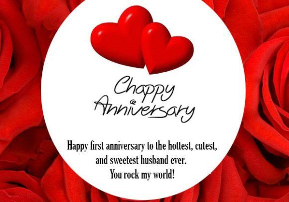 Best Anniversary Wishes, Quotes And Messages Best