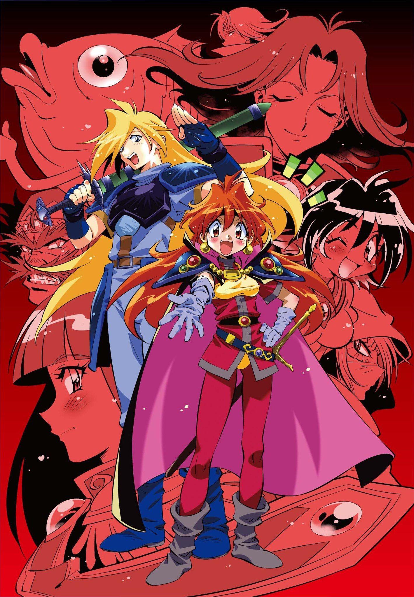 スレイヤーズ Anime, Slayer anime, Old anime