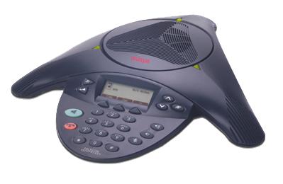 Avaya 2033 Ip Confrence Phone2033 Ip Conference Phone Perfectly