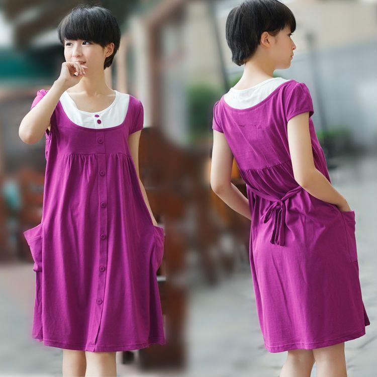 puro color moderno de manga corta vestido de maternidad-Ropa de ...