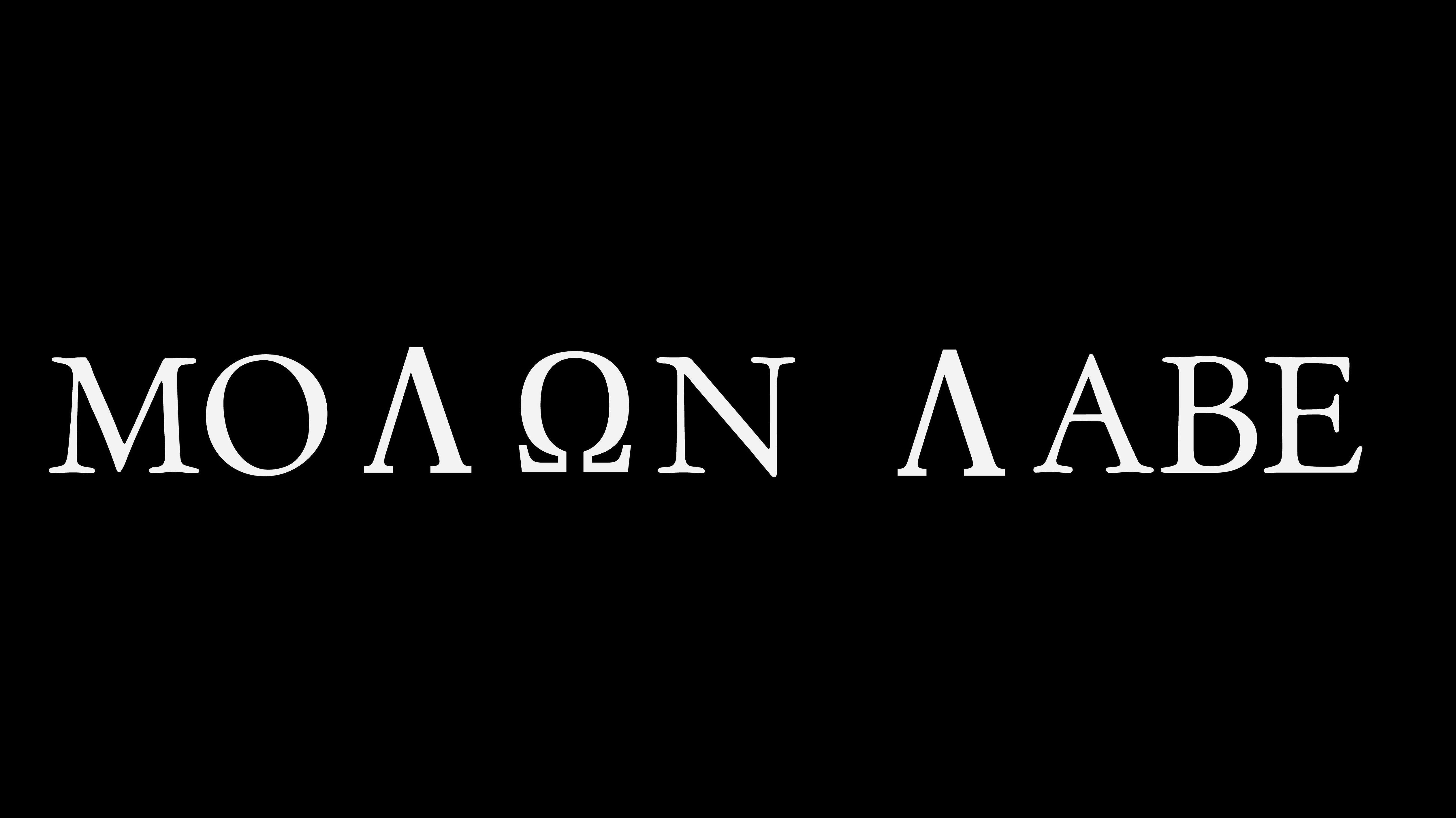 7 Molon Labe Hd Wallpapers Backgrounds Wallpaper Abyss Molon