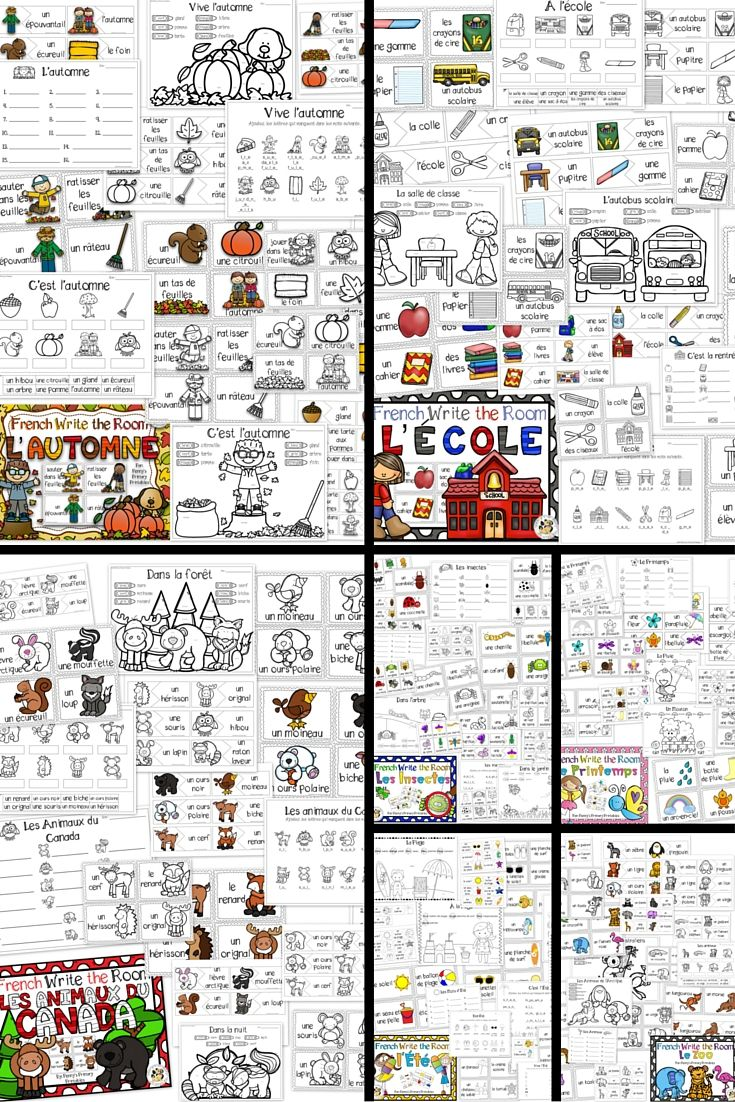 French Write the Room Bundle! Save money by buying the bundle and receive future sets for free! Over 100 pages of French fun! New sets always being added! #French #Français #literacy