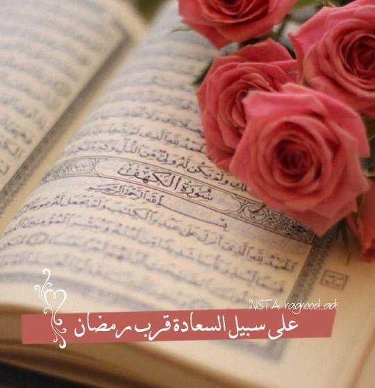 جمعة مباركة Lockscreen Iphone Quotes Ramadan Blessed Friday