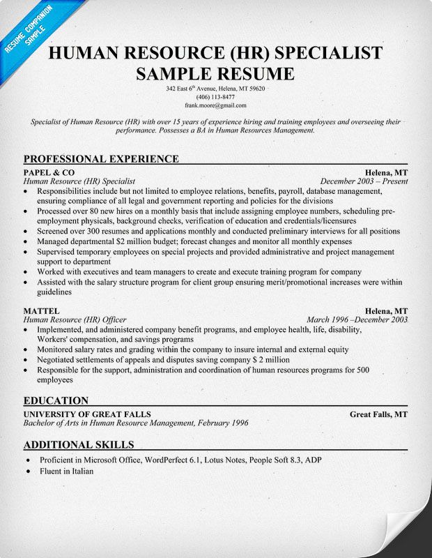 Free Human Resource (HR) Specialist Resume Resume Samples Across - examples of hr resumes
