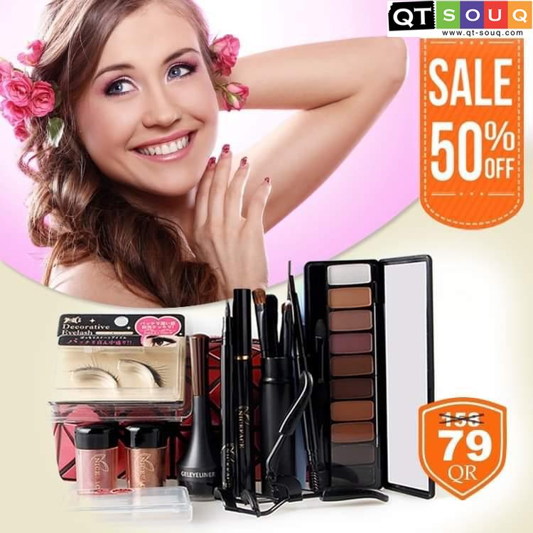 Qatar Online Shopping Website Best Offers