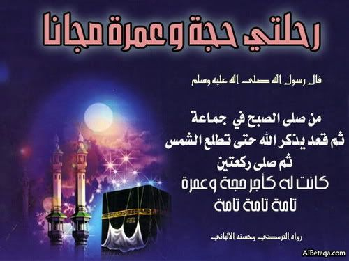 مجانا Neon Signs Jouy Arabic Quotes