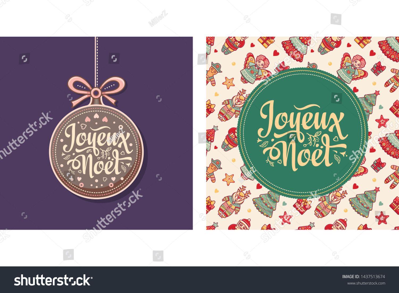 French Joyeux Noel Christmas Greeting Card Design Of Xmas Balls