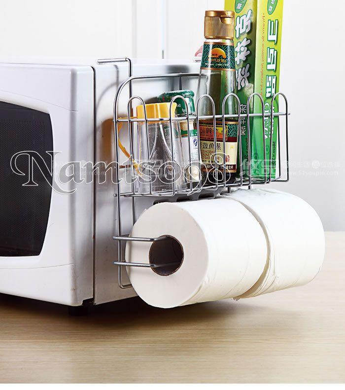 refrigerator Microwave oven Side Organizer Storage Hang Box Basket Caddy Shelve