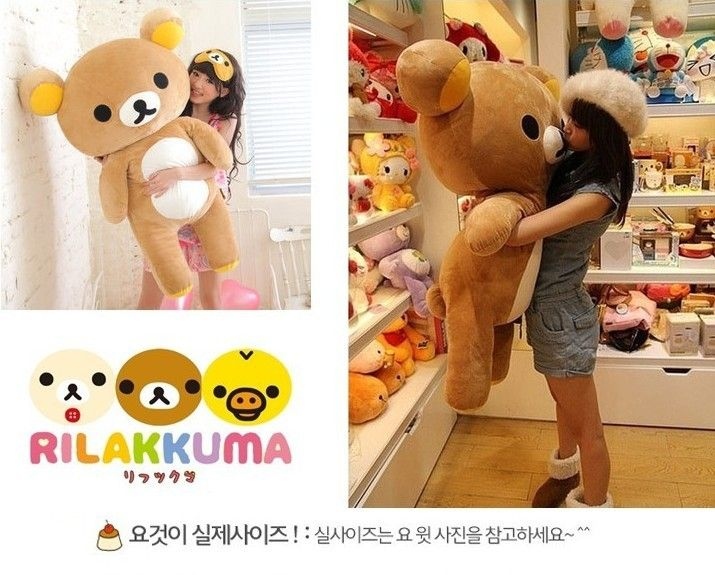Aliexpress.com: Comprar Peluche San x Rilakkuma Relax oso suave almohada de felpa muñeca de juguete 80 cm 31 '' nuevo regalo de regalo de encaje fiable proveedores en Ocean infinite