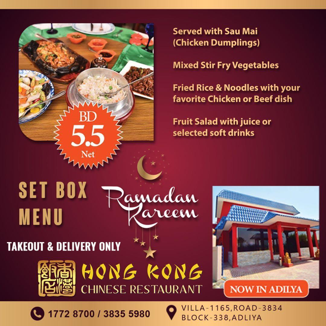 Hong Kong Chinese Restaurant Offering Special Combo For Ramadan Iftar Open Hrs 5 30 Pm To 1 30 Am Di Chinese Restaurant Vegetable Fried Rice Beef Dishes