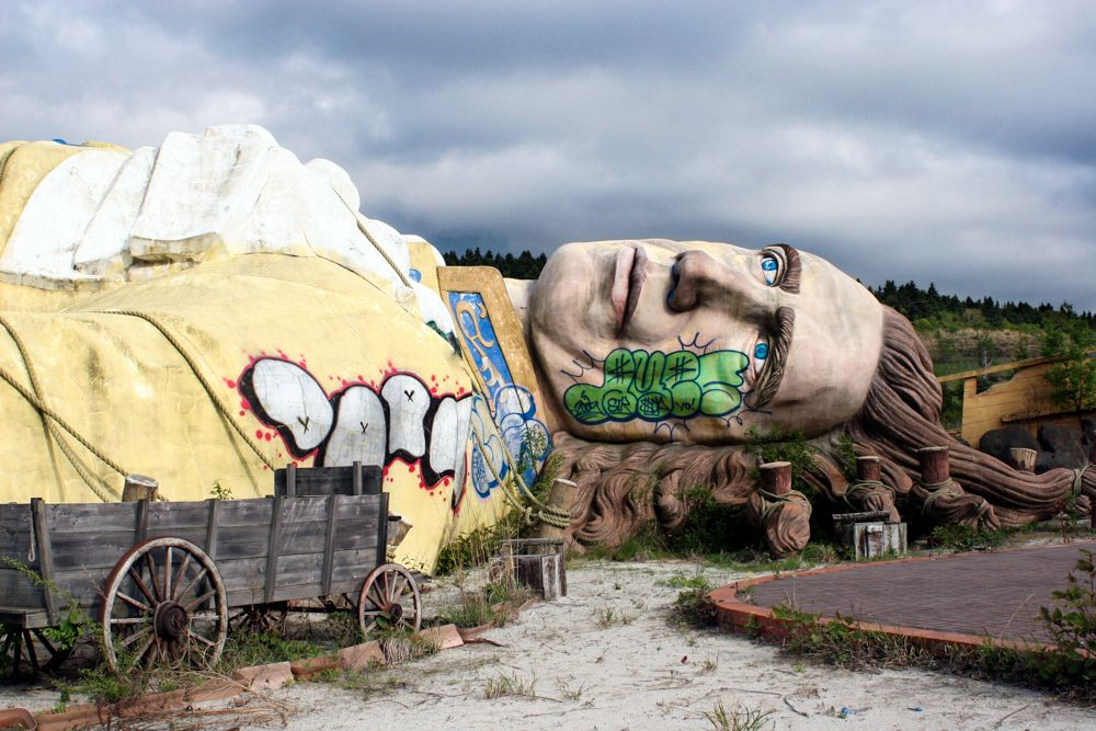 Captivating This Abandoned Japanese Theme Park Is The Strangest Place Youu0027ll See Today