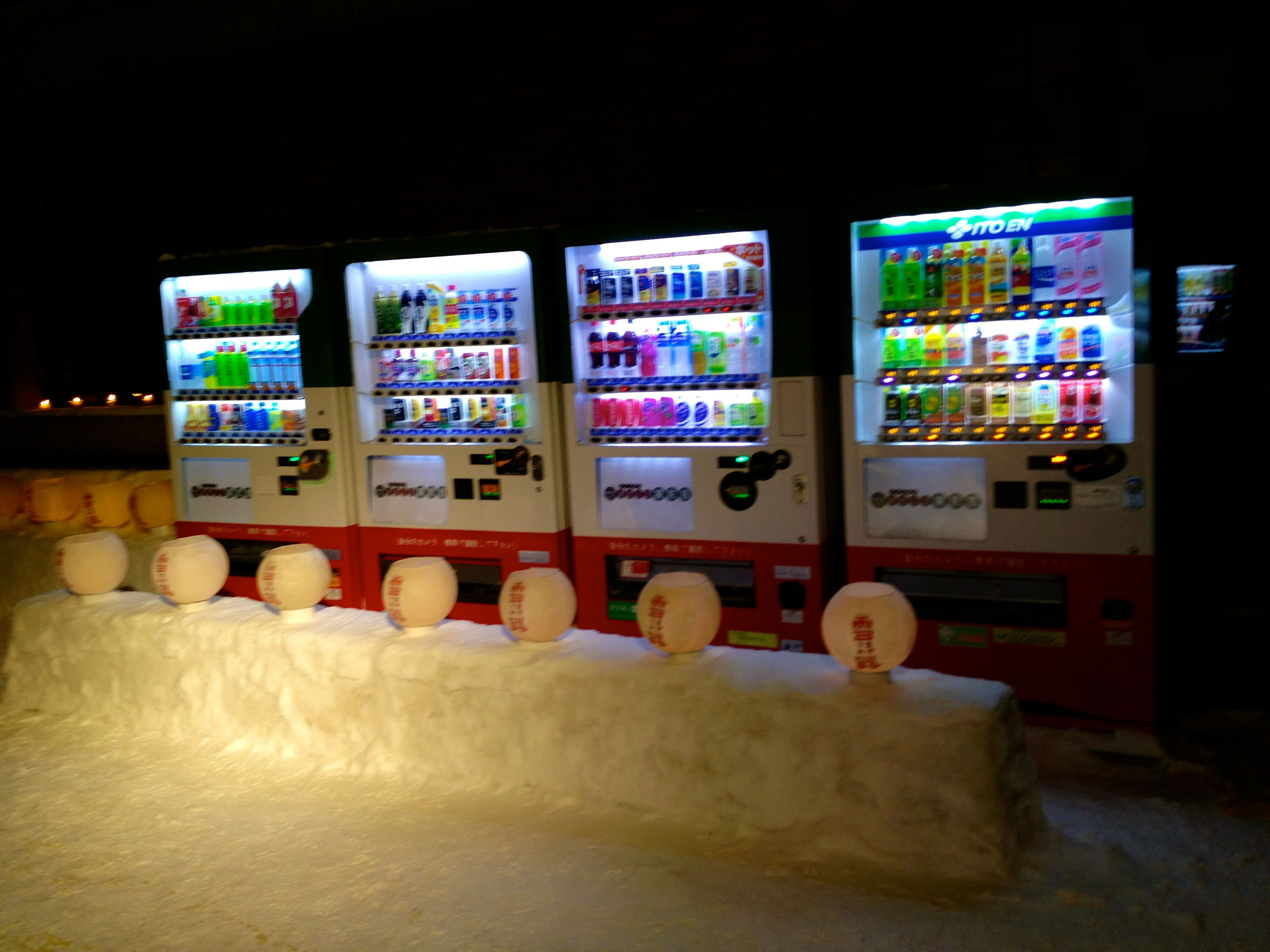 Otaru vending machines - Copyright C Cipro