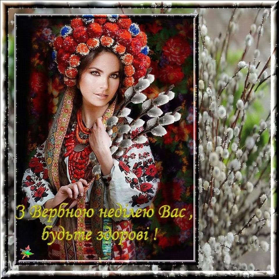 ukraine ♥  from iryna  holidays and events postcard