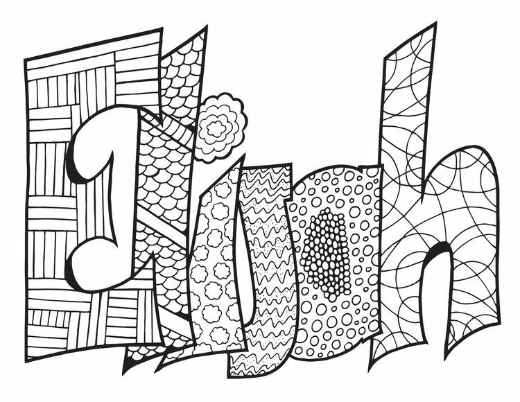 Elijah Free Coloring Page Stevie Doodles Name Coloring Pages Coloring Pages Free Coloring Pages