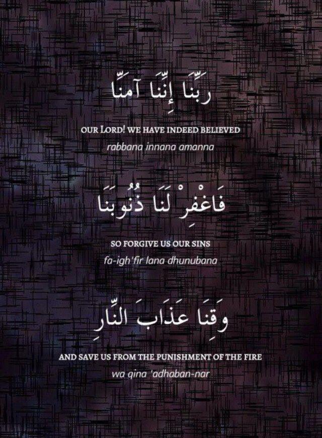 Make Dua To Allah For Forgiveness.