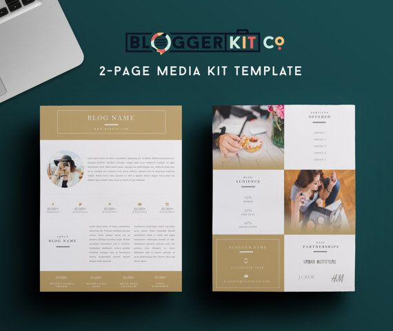 two page media kit template press kit template media kit