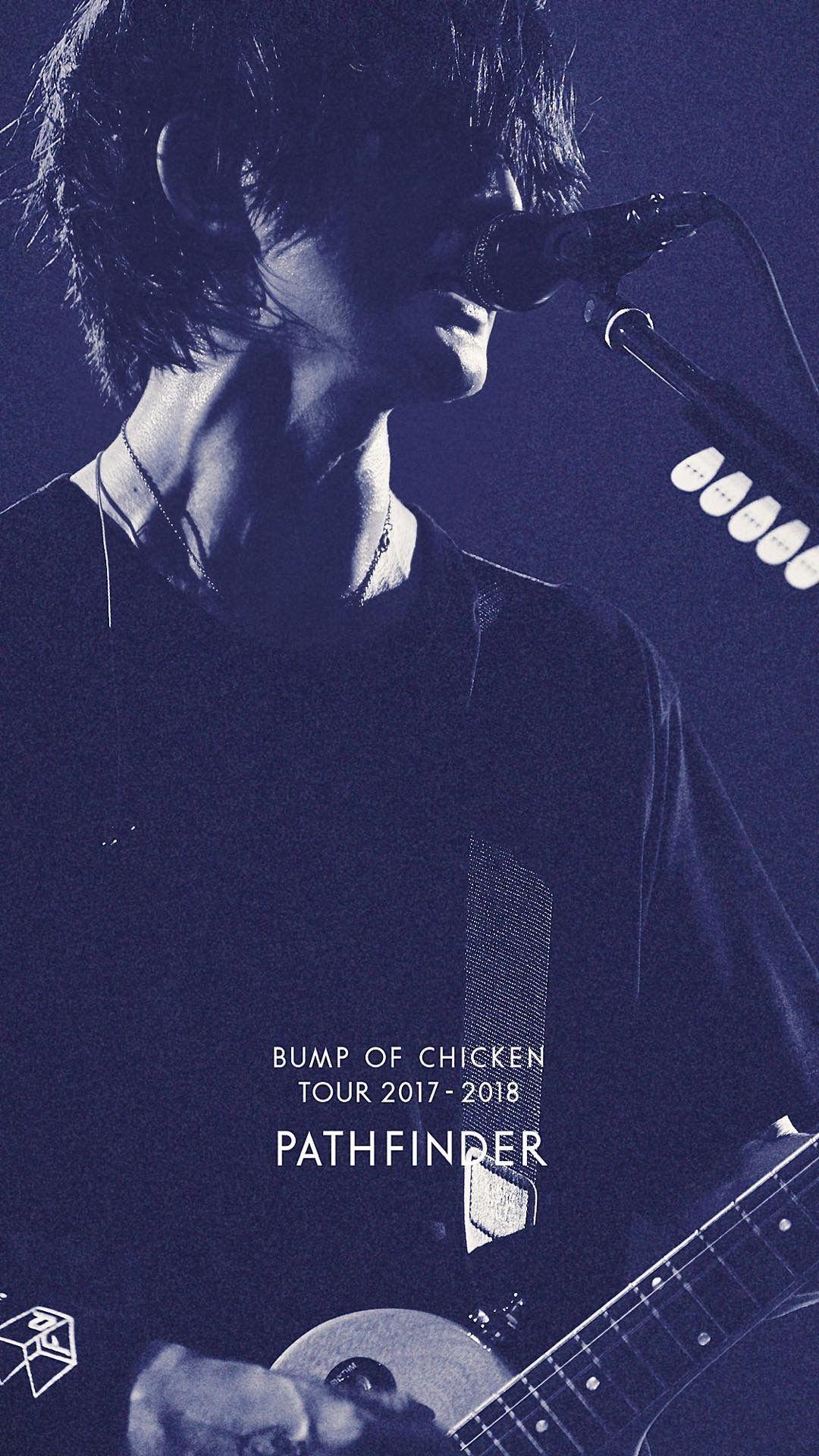 Bump Of Chicken おしゃれまとめの人気アイデア Pinterest Tashimi 画像あり 藤くん 面白い画像 藤
