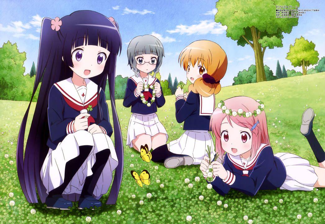 Wakaba Girl Bd Subtitle Indonesia Batch Anime Best Friends Anime School Girl Anime