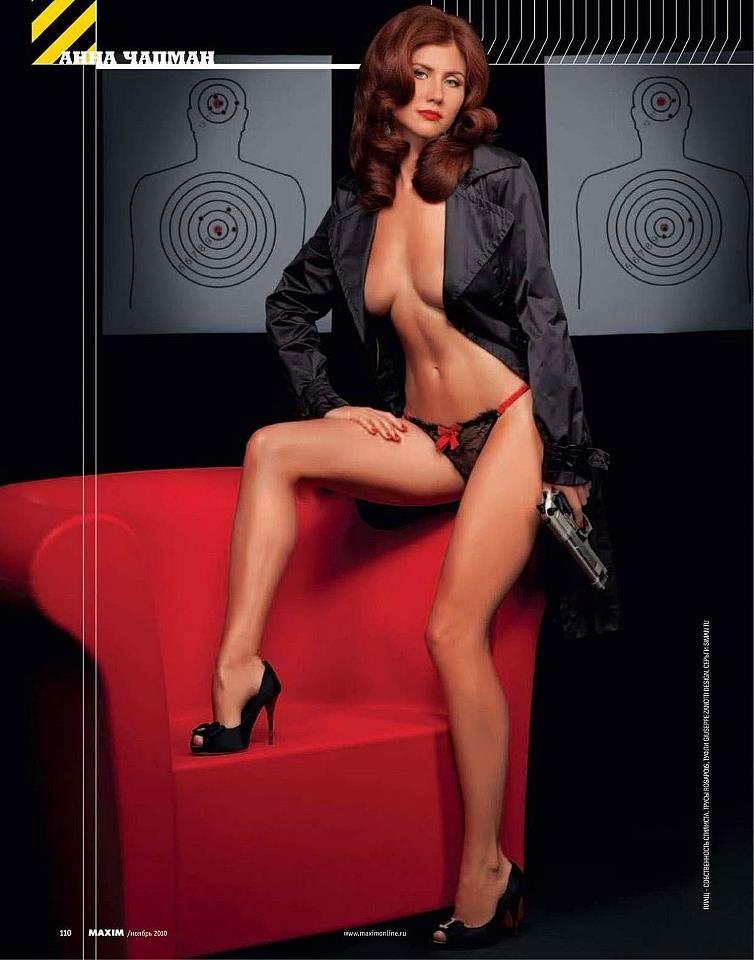 Redhead russian spy pics
