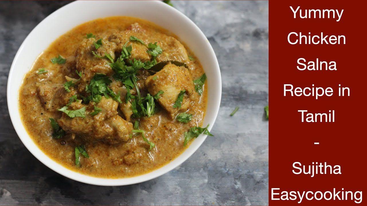Yummy Chicken Salna Recipe In Tamil Recipes In Tamil Easy Chicken Curry Recipes