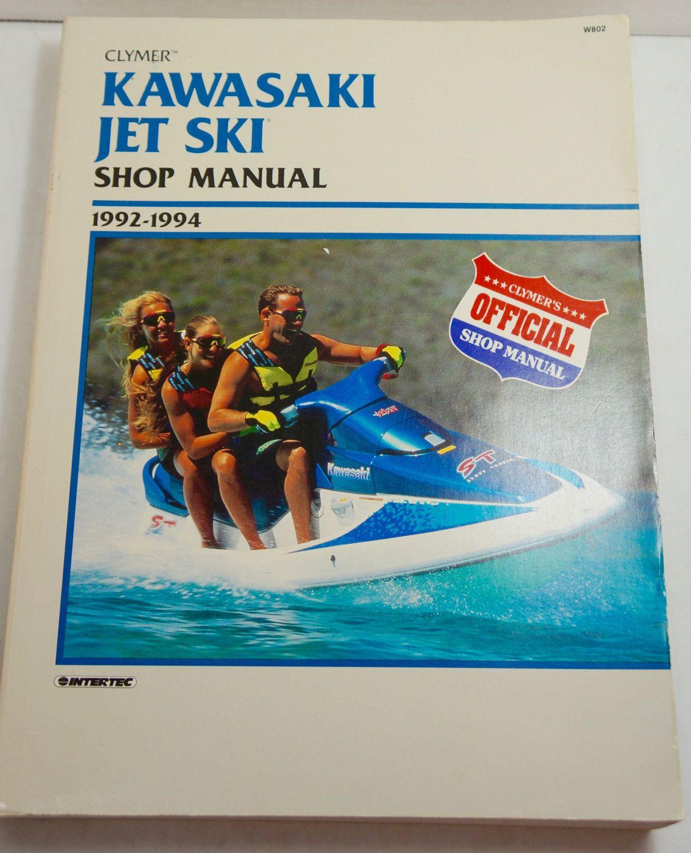 Clymer Kawasaki Jet Ski Shop Manual 1992-1994 by 20plusToysCardsBooks on  Etsy