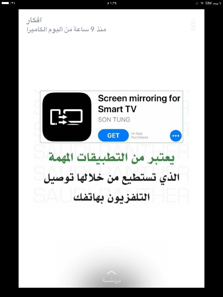 Pin By Nejma On برامج Picture Editing Apps Programming Apps Iphone App Layout