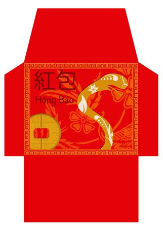 free template chinese red envelope year of the snake all about