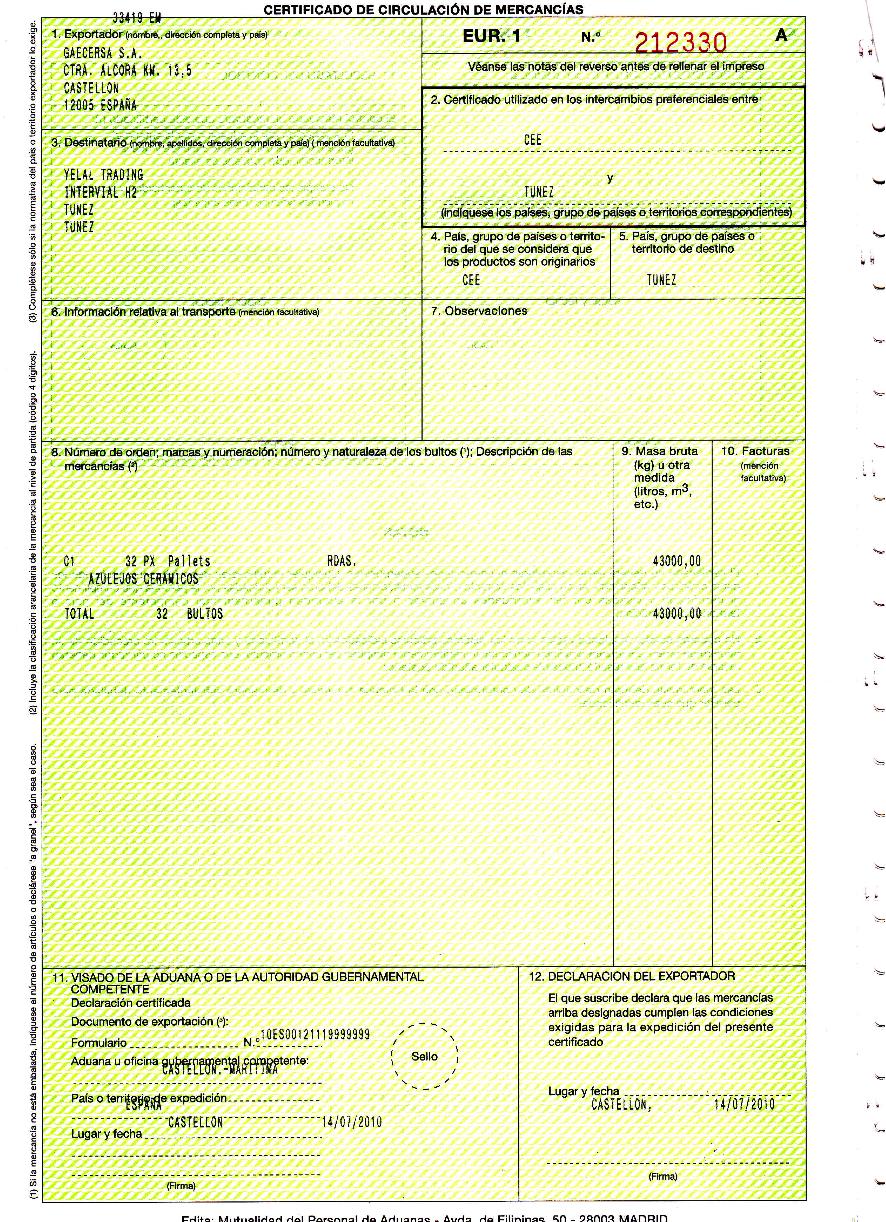 Formularios certificados origen Circulacion, Comercio